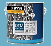 DTM מטאל ראסט