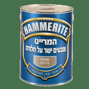 המרייט – צביעה ישירה על חלודה
