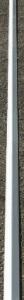 פינה פנימית כיסוי לפנל מבודד 50*50 -גוון לבן- למטר רץ (מגיע באורכים שונים ראה הערות)